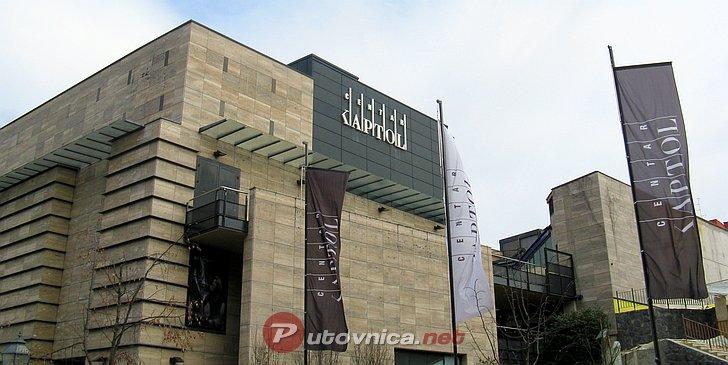 Shopping Centri U Zagrebu Vodici Na Putovnica Net