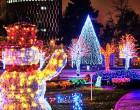 Božićna bajka u Zagrebu