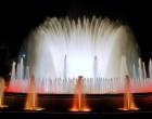 Čarobna fontana