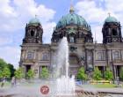 Berlinska katedrala (Berliner Dom)