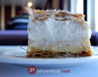 Gastronomija u Bledu
