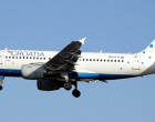 Croatia Airlinesov zrakoplov