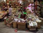 Shopping u Firenci