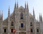 Milanska katedrala