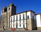 Katedrala u Portu