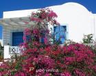 Smještaj na Santoriniju