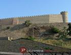 Skopska tvrđava (Skopsko Kale)