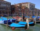 Javni prijevoz u Veneciji