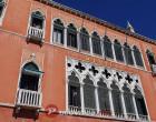 Smještaj u Veneciji