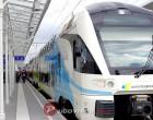 Westbahnov vlak