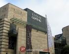 Shopping centri u Zagrebu