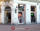 Shopping u centru Zagreba