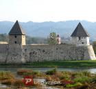Hrvatska Kostajnica