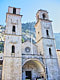 Kotor, Cathedral of St. Tryphon